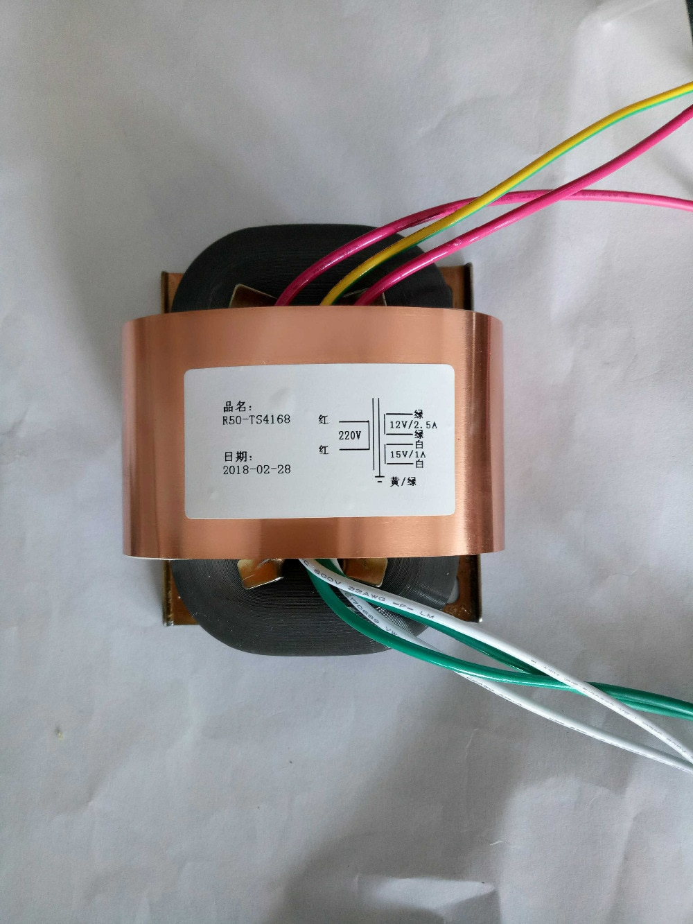 220V 60 W-R-núcleo transformador 12V2.5A 15 V/1A para amplificador de Audio preamplificadores AMP DAC R Core