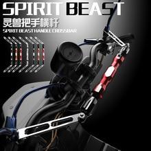 Spirit bête porte-moto guidon multifonction   Multifonction très cool crossbar