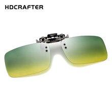 Lunettes De soleil polarisantes UV400   À Clip, pour la conduite De la Vision nocturne, accessoires De lunettes à lentille, Oculos Gafas De Sol