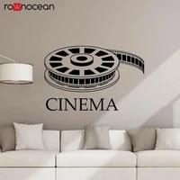 Autocollant Mural en vinyle pour salle de jeux  affiche de Film  maison  cinema  panneau  citation  bande video auto-adhesive  Studio  3R25