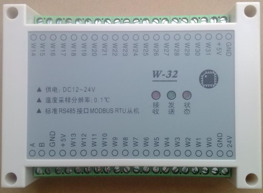 32 الطريق 18B20 دورية درجة الحرارة متر جمع وحدة MODBUS RTU بروتوكول 485PLC الشبكات