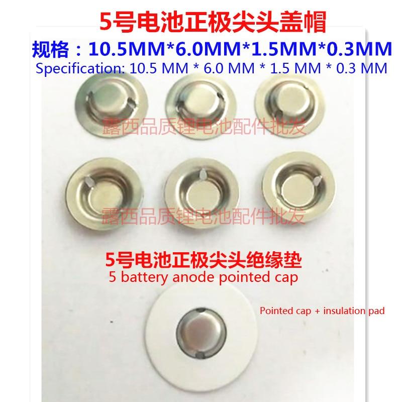 100 шт./лот 5 положительный заостренный колпачок аксессуары для сварочных батарей 5 анодных батарей AA оптовая продажа от производителя