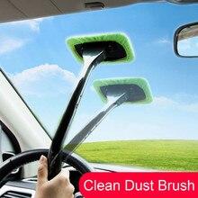 Otomatik pencere temizleyici cam cam mikrofiber araba yıkama fırçası toz uzun saplı araba temizleme aracı araba bakım cam havlu
