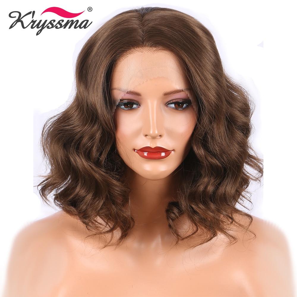 Короткий коричневый парик из синтетической ткани, волнистые волосы для женщин, 12 дюймов, 150% густые искусственные волосы
