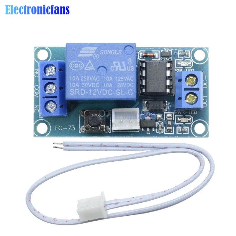 1 Unidad 1 canal 12V módulo de relé de bloqueo automático con toque el interruptor biestable MCU Control un canal relé con línea de disparo