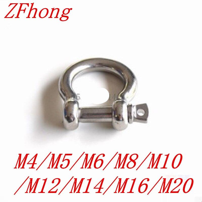 m4 m5 m6 m8 m10 m12 m14 m16 m20 Paracord Stainless Steel BOW shackle Steel Buckle For Paracord Bracelet Steel Buckle