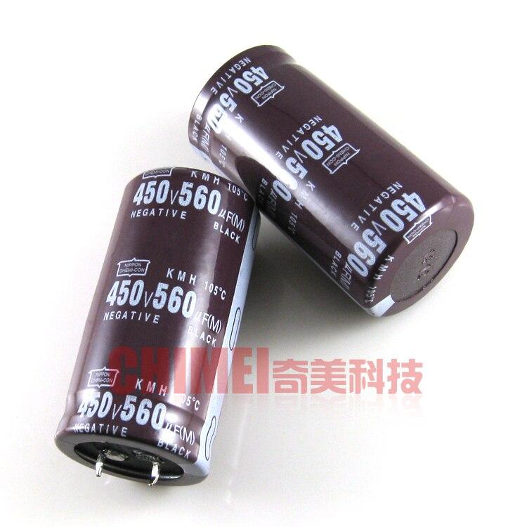 Condensador electrolítico 450V 560UF