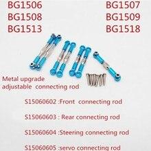 Subotech BG1506 BG1507 BG1508 BG1509 BG1513 BG1518 1/12 części do samochodów zdalnie sterowanych Metal korbowód S15060602 S15060603 S15060604 S15060605