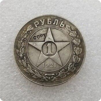 Россия, 1921 рублей, копия монет, памятные монеты копия монет, медаль коллекционные монеты Безвалютные монеты      АлиЭкспресс