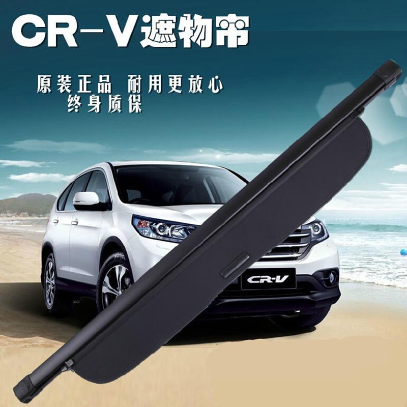 Para Honda CRV CR-V 2012-2017 cubierta trasera de privacidad de carga Pantalla de maletero escudo de seguridad sombra (negro, beige)