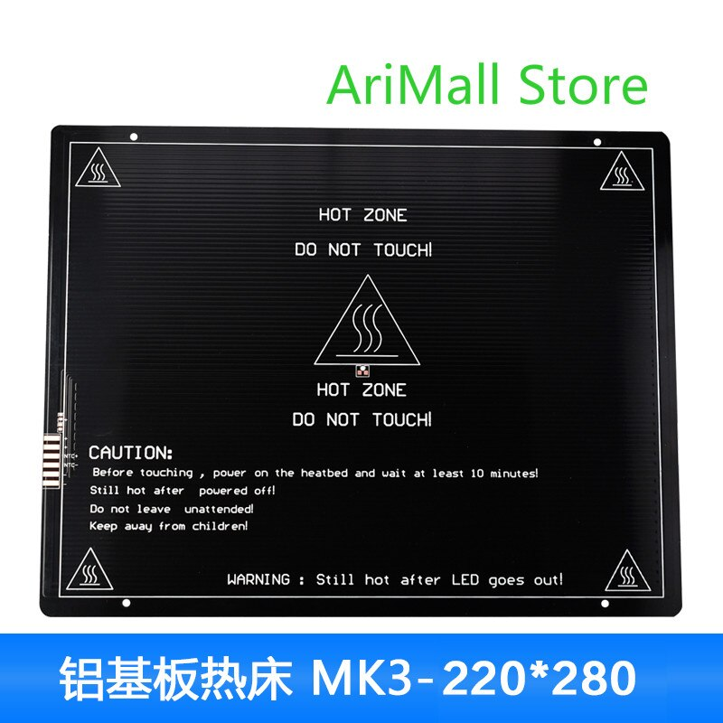3D printer Parts  aluminum hot bed MK3 heating plate heating platform 220*280