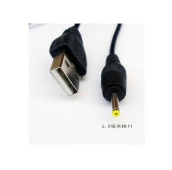 USB кабель для PIPO Max M1 M5 M7 M9 M8PRO S1 S2 Tablet|Зарядки планшетов| |