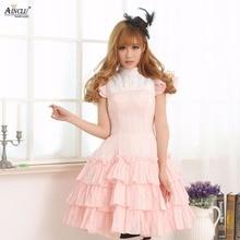 Ainclu Sweet Style Womens Pink Polyester Soft Adorable Sweet Cute Princess Cake Lolita Dress