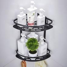 Space Aluminum Black Corner Basket Bathroom Products Shampoo Holder Cosmetic Storage Racks Shower Caddy Sheves Bath Accessories