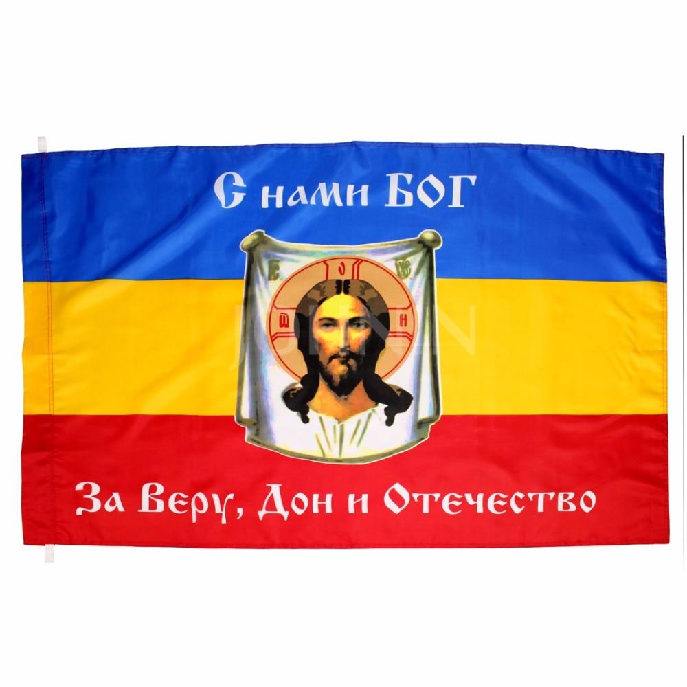 Poliéster que cuelga 90*135cm bandera rusa de la República de don cosaco