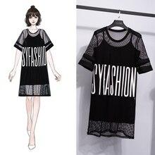 Summer 2020 korean letter print hollow out mesh sling plus size women dress midi two-piece set casual vestidos elegant dresses