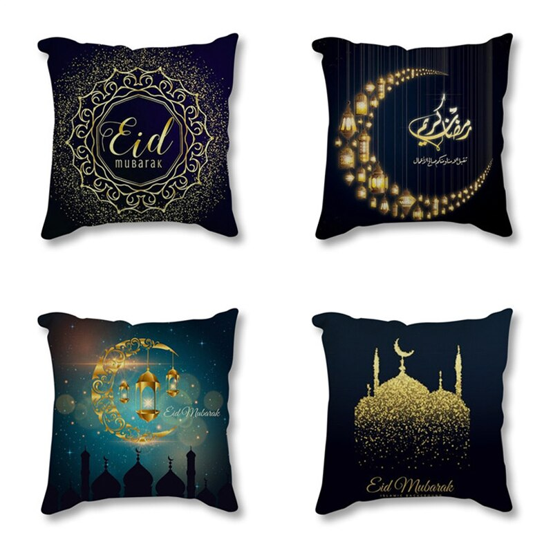 Cojín decorativo de celebración musulmán Eid Mubarak para sofá, coche, decoración del hogar, cojín 45x45, cojín de lino de algodón para Mezquita Sagrada