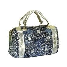 QIAN YI YUAN marque sac à main Boston Totes mode le sac messenger femmes à tricoter des diamants dans le style de sac Denim sac QYY025