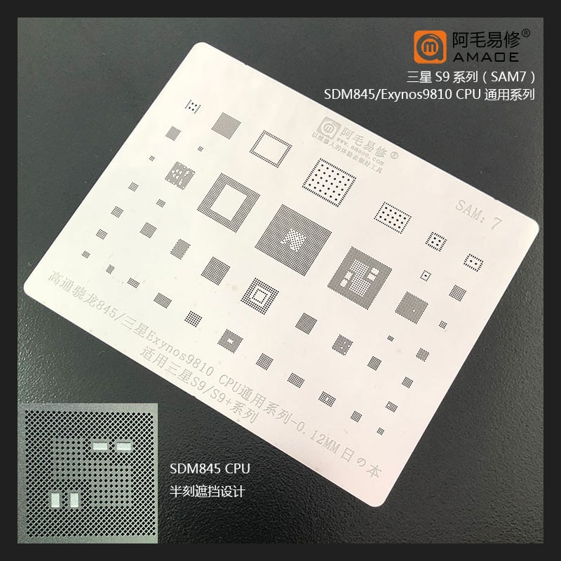 Amaoe SAM7 para SAMSUNG S9/S9 + CPU RAM de audio por WiFi para Snapdragon 845 CPU PM845 Chip plantilla BGA IC soldadura reboleo de estaño