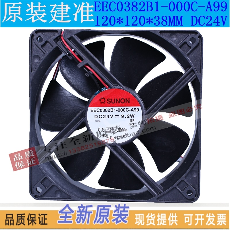 جديد SUNON EEC0382B1-000C-A99 12038 24 فولت ATX مروحة التبريد