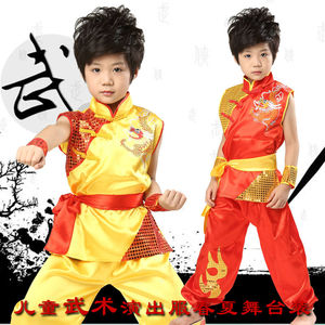 children wear no sleeve suits to suit the Chinese national costume