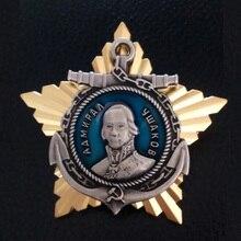 Ww2 urss soviet russia ordine di Ushakov medaglia distintivo