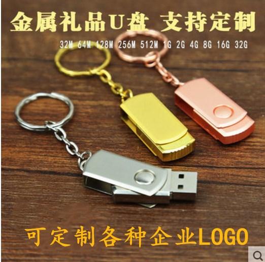 USB 2.0 Flash Drive 32GB 64GB 128GB Pen Drive 16G 8G Keychain Memory Stick Metal Pendrive Classic Design USB Gadget 10PSC/1bag