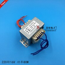 EI76 trocken-leistungstransformatoren 220 V 16 V 5A 80 Watt 80VA reinem kupfer Isoliert AC AC16V