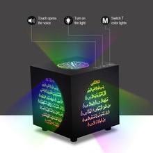 Coran Bluetooth haut-parleur tactile lampe sans fil télécommande coloré LED veilleuse musulman coran Reciter FM TF MP3 lecteur de musique