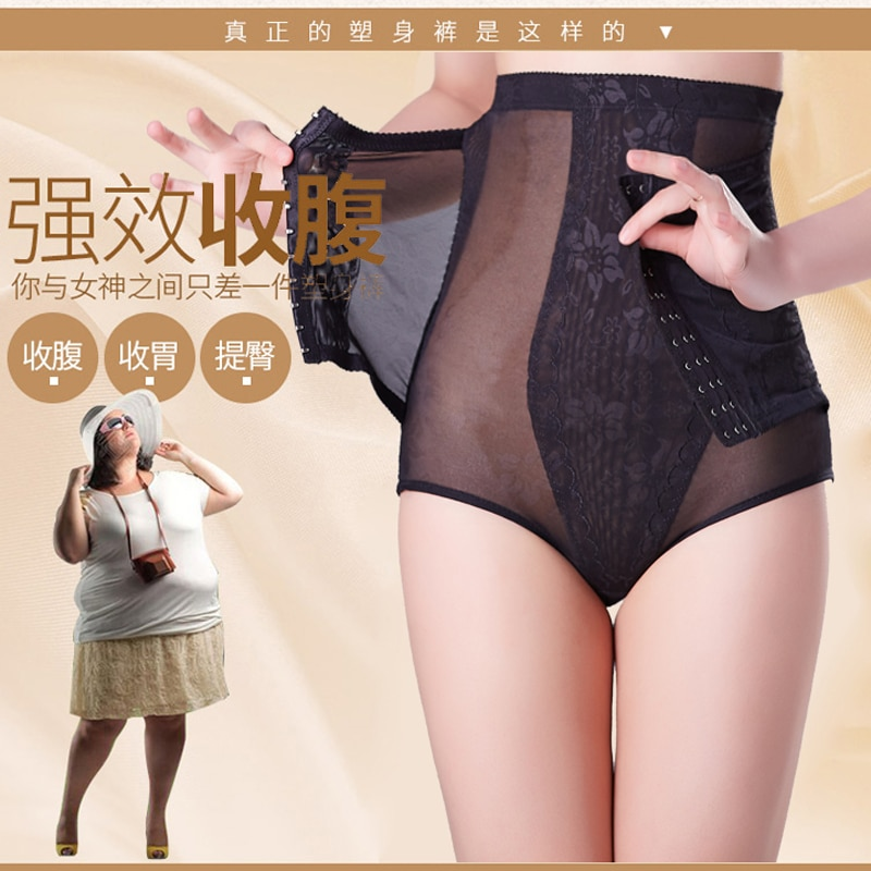 Ultra-high waist buckle adjustable waist and abdomen hips trousers cotton crotch back waist shaping postpartum belt intimates enlarge