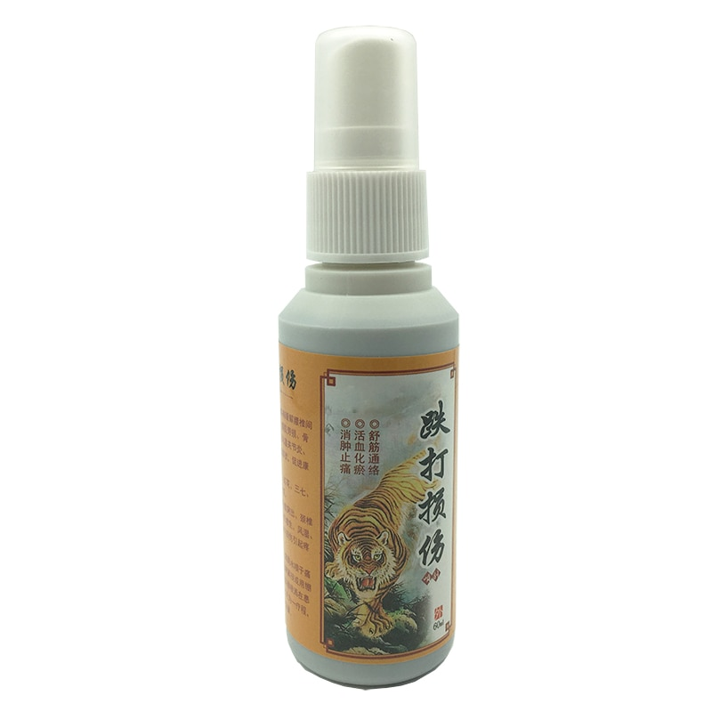 Arthritis Relief Spray Pain Relief Orthopedic Spray, Herbal To Treat Rheumatoid Arthritis Joint Pain Sprains Pain