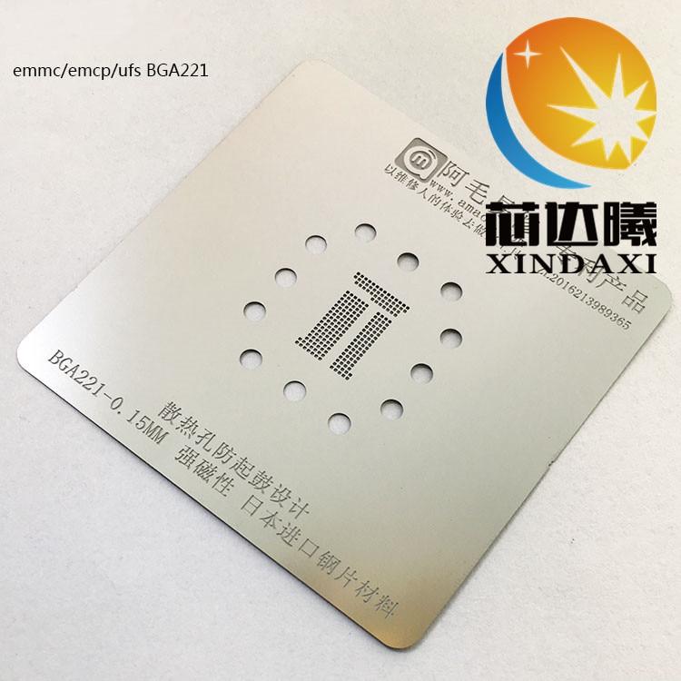 Для BGA221 BGA153 BGA162 BGA169 BGA254 emmc emcp ufs BGA трафарет анти-Барабанный BGA шаблон прямого нагрева 0,15 мм толщина