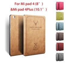 Чехол для Xiao mi pad 4 защитный чехол анти-осенний 8 дюймов флип-чехол mi pad 4 Plus 10,1 дюймов защитный чехол