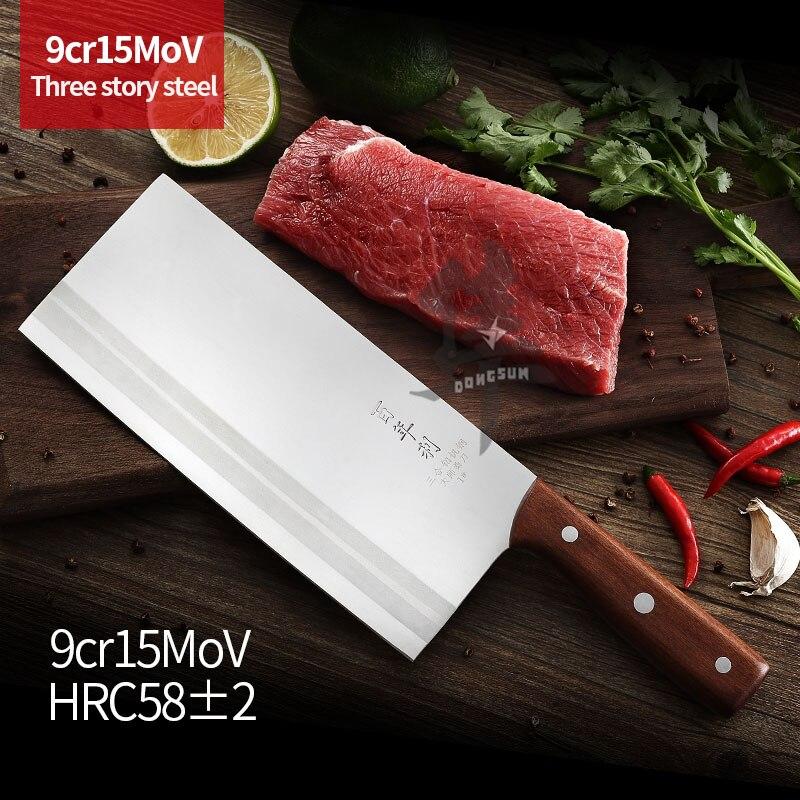 اللحوم الساطور الغذاء الصيني ثلاثة طبقة سكين الصلب المركب الصينية