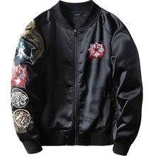 Siyah pamuk artı boyutu 2xl-8xl 9xl 10xl büyük erkek ceket sonbahar kış rahat Nakış ceket giyim göğüs 165cm çin tarzı