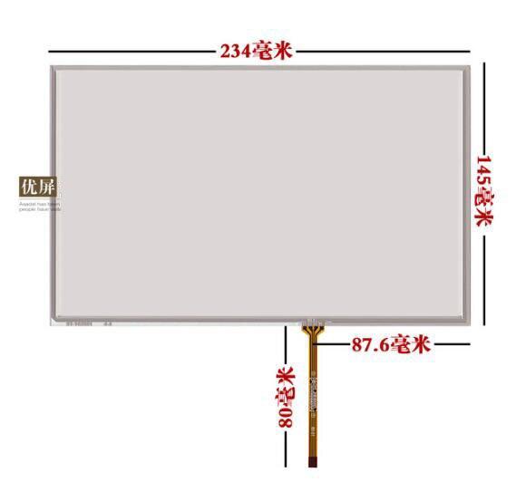 234*134 excelente pantalla táctil de 10,2 pulgadas con at102tn03 V9 1610 ordenador portátil pantalla innolux equipo industrial