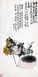 scenery canvas prints impressionism modern Chinese artist masterpiece poster traditional Chinese painting flower still life art