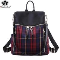 fashion panelled backpack female waterproof nylon backpack large capacity school bag simple shoulder bags for women mochila