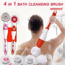 Brosse de douche automatique 4 en 1   Brosse électrique multifonctionnelle de bain, brosse de Massage, soins infirmiers, nettoyage du corps