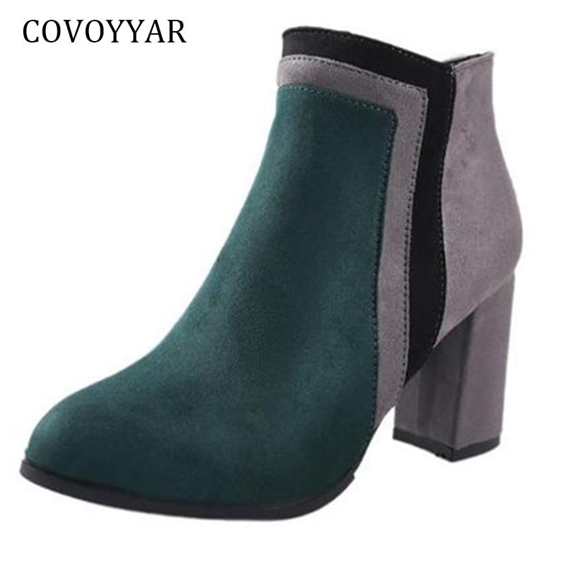 COVOYYAR 2019 nuevas botas de tobillo Martin moda de retazos botas de mujer otoño invierno con cremallera lateral tacones altos gruesos WBS812