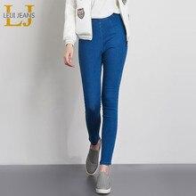 LEIJIJEANS Herbst Plus Größe 3 Farbe Erhältlich Seite Zipper Jeans mit hoher taille große größe Dünne Bleistift Jeans Frauen Jeans