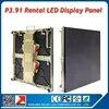 TEEHO – écran de scène led 500x500m P3.91 panneau led mur d'affichage vidéo également inclus P1.9 p2.5 p3 p4 p4.81 p5 p6 p8 p10