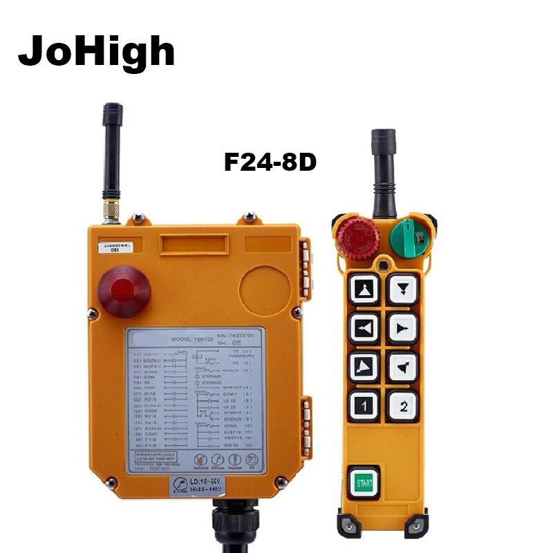 JoHigh الصناعية تحكم عن بعد مفاتيح 8 قنوات مفاتيح الاتجاه 1 الارسال 1 استقبال F24-8D