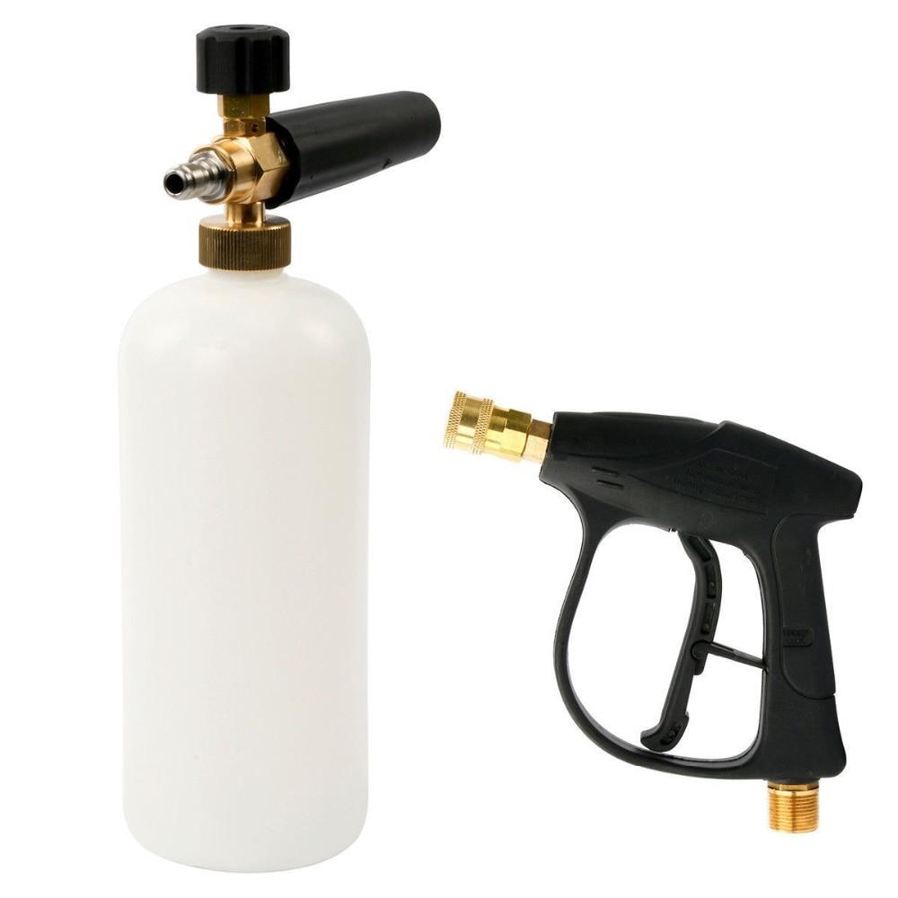 "HNYRI High Pressure Lance 1/4"" Quick Connector Washer bottle Gun Snow Foam Soap Spray Nozzles water Jet Pump adapter Cannon 1L"