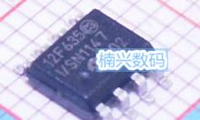 20 unids/lote PIC12F635-I/SN PIC12F635 SOP-8