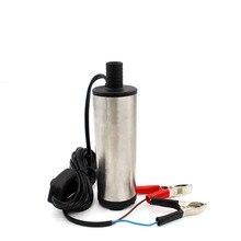 Pompe électrique Submersible en acier inoxydable   Pompe à Bilge électrique, pompe à huile Diesel, eau, transfert de carburant, allume-cigare 12V 24V Volt 30L/min
