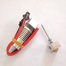 Funssor 1.75MM high temperature Hexagon AO 3D Printer All Metal Hotend 0.4MM nozzle For DIY Lulzbot 3 D printer