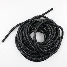 Fil protecteur de fil de câble   Noir blanc 8M 8mm, Tube de gaine en spirale