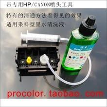 QY60072 tête dimpression CISS colorant encre liquide de nettoyage avec outil pour Canon ip4600 ip4700 MP550 MP560 MP630 MP640 MP980 MP990 MX860 MX870