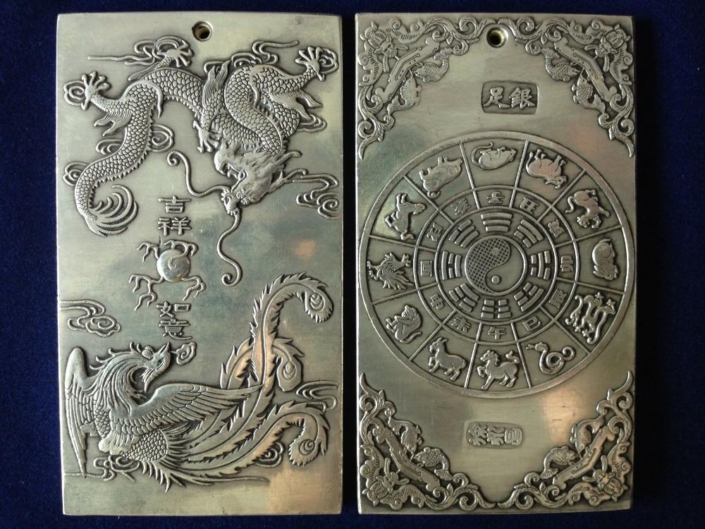 Exquisito antiguo plata China tibetana dragón y Phoenix amuleto auspicioso de 131g